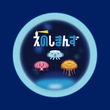 クラゲが題材のアニメ『えのしまんず』が「タテアニメ」にて配信中!