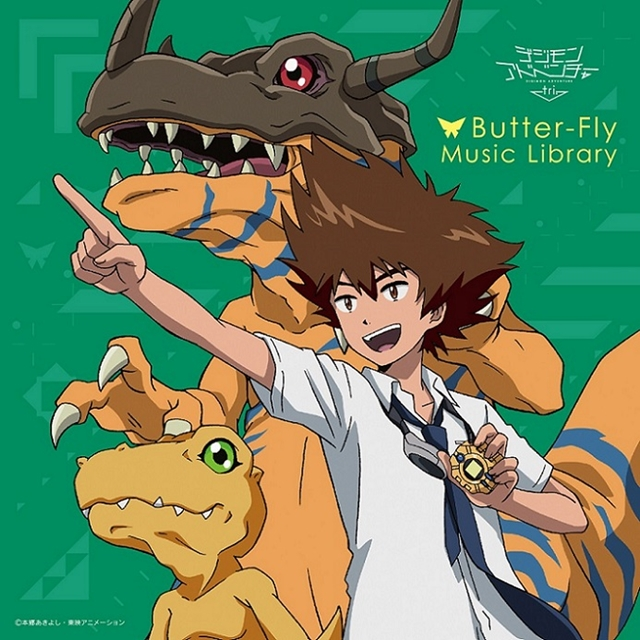 ▲「Butter-Fly Music Library」ジャケットより