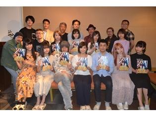 『ザ・リフレクション』花村怜美さん・三瓶由布子さんら声優陣のアフレコ後コメント第2弾が到着! 特製うちわの配布イベントも開催に