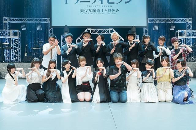 『劇場版 トリニティセブン』SPイベントの公式レポが到着!
