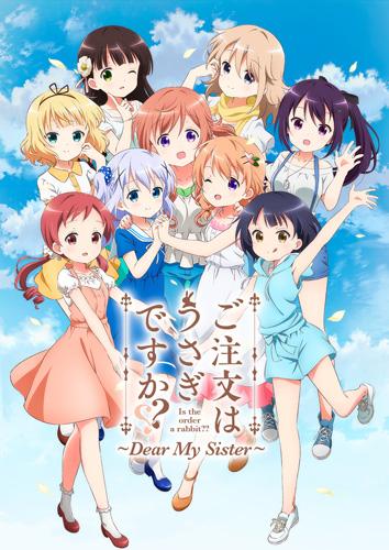 『斉Ψ(完結編)』『Fate』『アナ雪』も!年末年始に放送するテレビアニメ・映画の特別番組一覧【2018→2019】