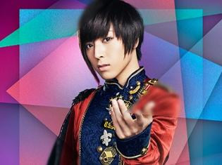 声優・蒼井翔太さんが2年6か月ぶりとなるニューアルバム「Ø」のリリースを決定! 蒼井翔太さんの新たな魅力が見られる1枚に