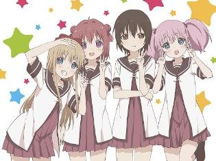 2年半ぶりに「P's LIVE!」にTVアニメ『ゆるゆり』の「七森中☆ごらく部」が帰ってくる!