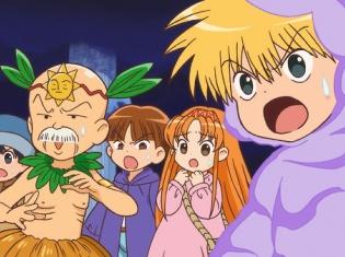 TVアニメ『魔法陣グルグル』第3話あらすじ&場面カットが到着。京まふにてスペシャルステージも開催決定!