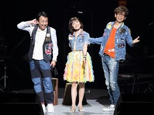 声優界のレジェンド3人が25年ぶりの復活ライブで、一夜限りの極上のおもてなし!『BANANA FRITTERS A-Go-Go!!! Re:LIVE2017』レポート
