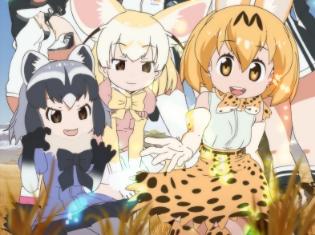 TVアニメ『けものフレンズ』が再放送決定! テレビ東京系列にて8月14日より朝7時30分から放送! みんなで再び「うー!がおー!」