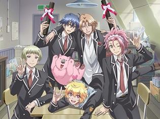 OVA『美男高校地球防衛部LOVE!LOVE!LOVE!』本予告映像が公開! オープニング楽曲も初解禁