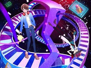 TVアニメ『18if』、第4話ED主題歌は青葉市子氏とdetune.のタッグによる「ANGELNOIR」に決定!