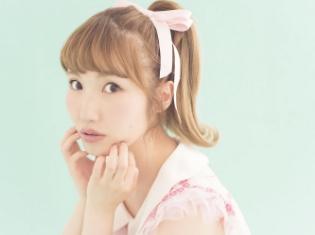 声優・内田彩さんの最新アルバム『ICECREAM GIRL』リードトラック&アーテ ィスト写真が公開!