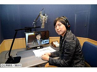 テレビ朝日のクイズ番組「紅白雑学総研」に雑学博士として登場する島耕作の声を神谷浩史さんが担当!