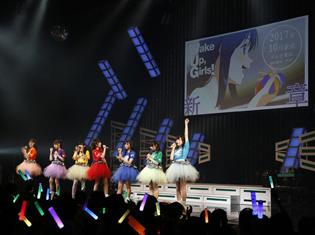 TVアニメ『Wake Up, Girls!新章』10月より放送決定!さらにOP『7 senses』・ED『雫の冠』を4thライブツアー初日で初披露