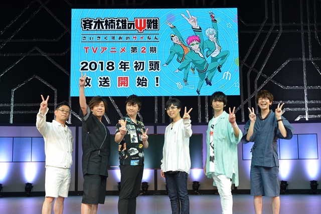 TVアニメ『斉木楠雄のΨ難』第2期、2018年初頭放送決定
