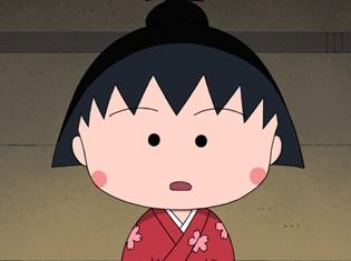 8月限定! 夏休みのアニメ『ちびまる子ちゃん』で「怪談」「不思議な話」をテーマにしたエピソードを放送