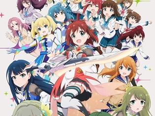 TVアニメ『バトルガール ハイスクール』OSTが9/20発売! BD・DVD第1巻に同梱される【星守キャラクターCD6枚】の各収録内容決定