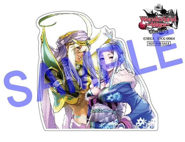 『かつて神だった獣たちへ』あらすじ&感想まとめ(ネタバレあり)-6