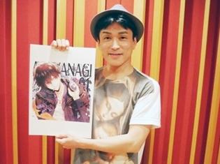 森田成一さん出演『Collar×Malice』キャラクターCD第1巻が発売! 収録の感想を語る、森田さんの公式インタビューも公開