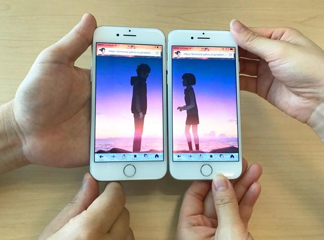 """『君の名は。』瀧と三葉の""""カタワレ時""""を体験できる動画が配信開始"""