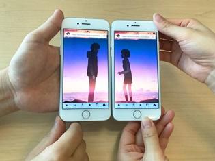 """スマホ2台を並べると瀧と三葉の""""カタワレ時""""を体験できる!? 「Yahoo! JAPAN」アプリで特別動画が配信開始!"""