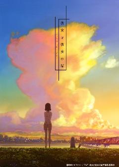 大ヒットアニメ映画『君の名は。』が早くも本日よりdTVで配信開始!『言の葉の庭』『秒速5センチメートル』など新海誠作品も好評配信中-10