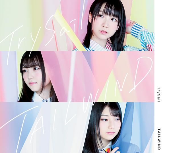 ▲初回生産限定盤(CD+BD)JK写
