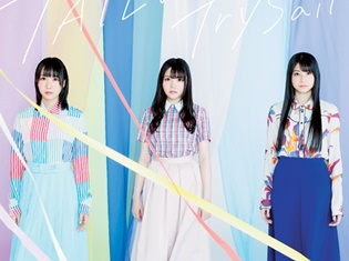 TrySail ニューアルバム「TAILWIND」よりMV&ジャケット写真&収録楽曲が公開!