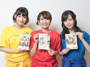 高田憂希さん、高野麻里佳さん、日岡なつみさんの小学校時代と、最も近いカラーズメンバーは? 2018年1月アニメ『三ツ星カラーズ』メインキャストインタビュー