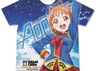 TVアニメ『ラブライブ!サンシャイン!!』より、つままれキーホルダー・ストラップやTシャツ、バッグ、ネクタイなどが登場。