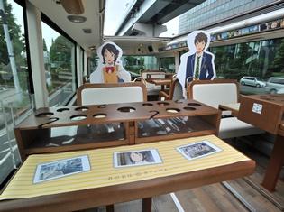 この夏は立花瀧と宮水三葉も歩いた東京の聖地を、「君の名は。カフェバス」で巡ろう!