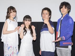 グランプリに輝いた男女2名はスペースクラフトから声優デビューが決定! 増田俊樹さん、三澤紗千香さんも登壇した公開オーディションの公式レポートが到着