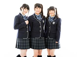 『Wake Up, Girls! 新章』から新ユニット『Run Girls, Run!』が誕生!3人の声優&キャラクターも公開!