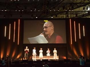 「Fate/Grand Order カルデア放送局 2周年SP」にて『FGO』2周年の施策内容が判明!/ステージレポート