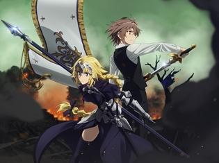『Fate/Apocrypha』BD-BoxⅠが、12月27日発売決定! 東出祐一郎氏の書き下ろし小説ほか、豪華特典満載