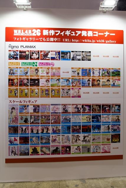 グッスマ&マックスファクトリーブース最新情報【WF2017夏】