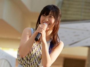 安野希世乃さん、1stミニアルバム「涙。」リリース記念イベントを実施! ワルキューレ、『異世界食堂』の楽曲を熱唱