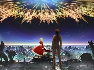 『Fate/EXTRA Last Encore』阿部敦さん・丹下桜さんら出演声優の一部が判明! 第2弾PVの新規カットも解禁