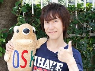 アニメイトチャンネル新番組『平川大輔の休みの日って何するの?』が8月より配信開始! 平川さんが、視聴者の皆さんに遊びや趣味をご提案!?