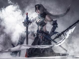 『Fate/Grand Order』の2周年を記念して、ジャンヌ・ダルクのバリエーションほか、人気キャラクターをコスプレ特集!