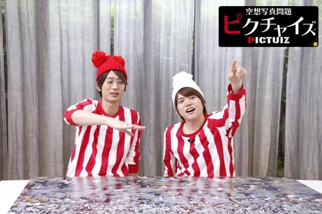 アニメイトチャンネル-2