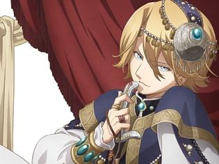 TVアニメ『将国のアルタイル』の名シーンを使用した、シド「螺旋のユメ」×TVアニメ『将国のアルタイル』スペシャルミュージックビデオを先行限定公開!