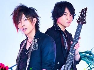 JOYSOUNDにて「GRANRODEO」日本武道館ライブやサイン入りグッズが当たるがキャンペーンスタート!