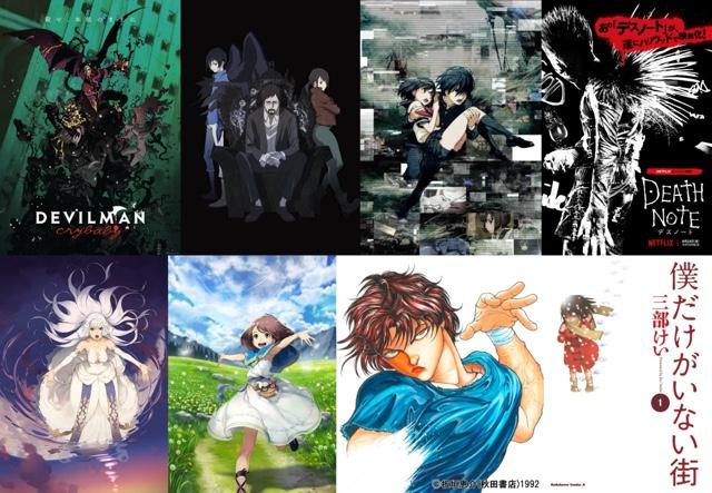 『聖闘士星矢』生誕30周年を記念してAbemaTVにて18時間連続配信が決定!-1