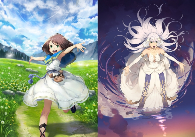 LOST SONG-1