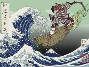 『交響詩篇エウレカセブン』がセレクトショップ「L.H.P.」をジャック! 浮世絵風ニルヴァーシュの画像が公開!