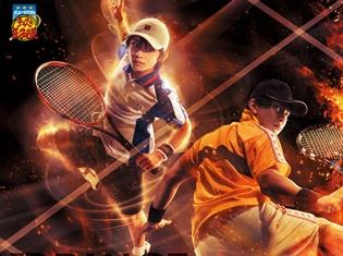 ミュージカル『テニスの王子様』3rdシーズン vs立海、大千秋楽公演がライブビューイング決定! 国内外の映画館で独占生中継
