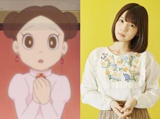 声優・内田真礼さんが8月4日放送の『ドラえもん』傑作ストーリーのゲストヒロイン役として初出演! コメントも到着