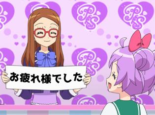 TVアニメ『アイドルタイムプリパラ』第19話より先行場面カット到着! ゆい達はめが姉ぇに旅に出るよう命じられて……