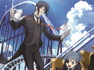 「富士急×黒執事」ボイスドラマアトラクションが2017年8月11日オープン! シエルとセバスチャンが富士急に来園!?