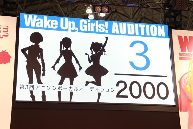 Wake Up, Girls!-4