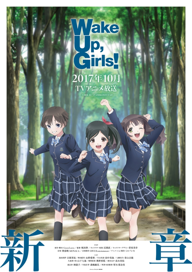 Wake Up, Girls!-10