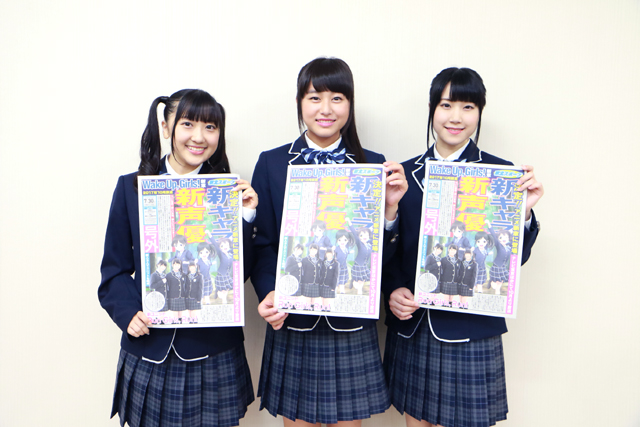 Wake Up, Girls!-11